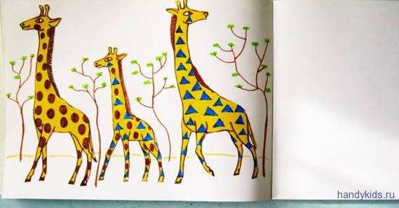 Аппликация жирафы
