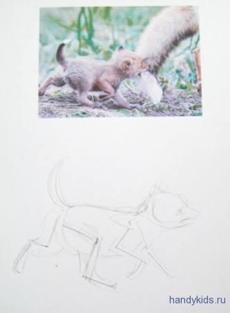 Как нарисовать лисёнка