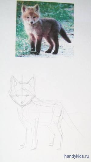 Рисуем лисёнка