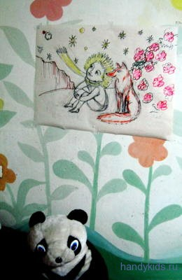 Маленький принц рисунок