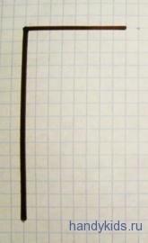 Написание буквы Г