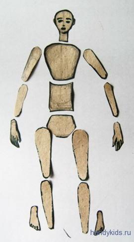 Детали человека из бумаги