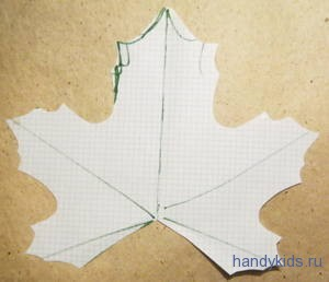 Шаблон листа клёна