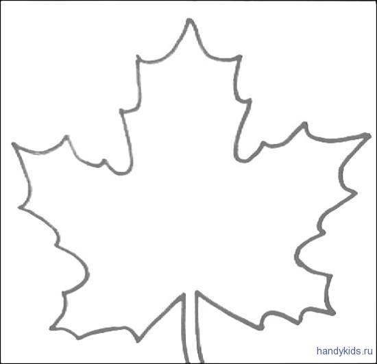 Шаблон- трафарет- раскраска кленовый лист