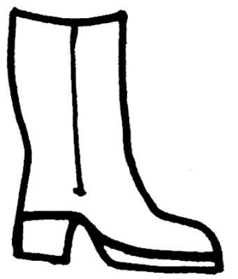 Шаблон Обувь