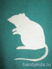 Силуэт мыши(мышки)