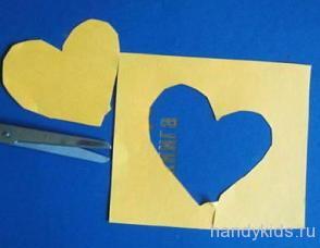 Готовое сердечко и обрезок бумаги