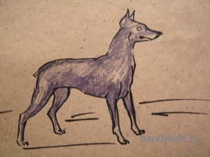 Нарисованная собака.