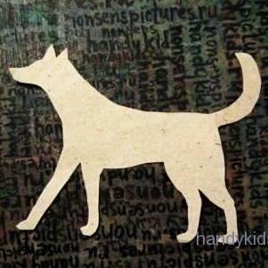 Силуэт собаки из бумаги