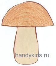 Штриховка-гриб