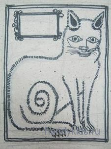 Нарисуем котика