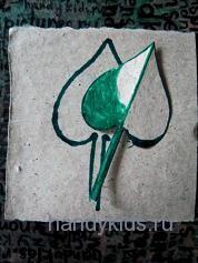 Вырезаем симметричный лист