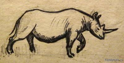Рисунок - африканский носорог