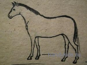 Рисунок -лошадь