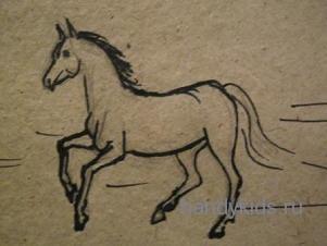 Скачущая лошадь -рисунок.