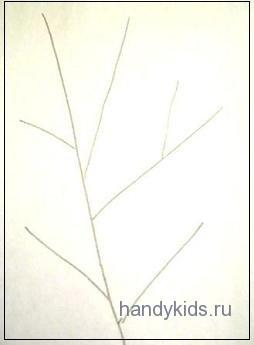 Обводилка -ветка