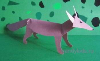 Модель лисы