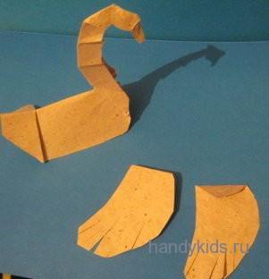 Крылья для лебедя