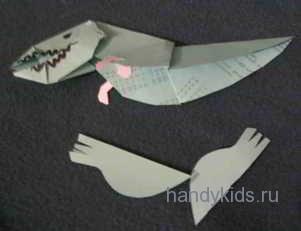 Лапы  динозавра из бумаги