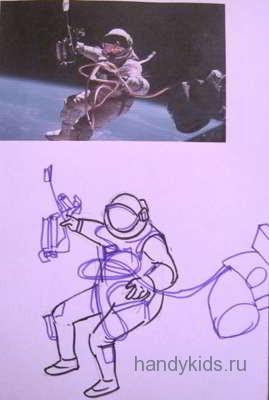 Космонавт в скафандре