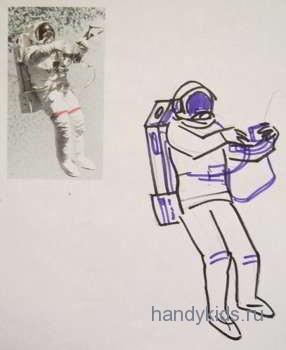Нарисуем космонавта