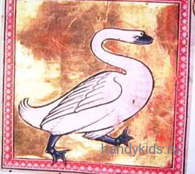 Лебедь-бестиарий