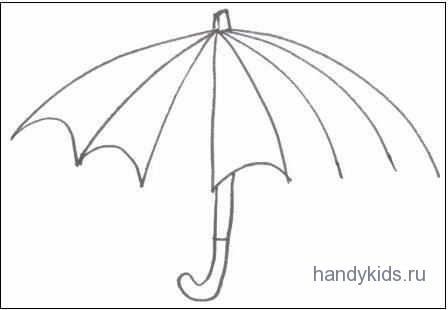 Дорисуем зонт