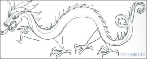 Как нарисовать раскраску Дракон