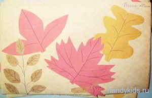 аппликация осенние листья