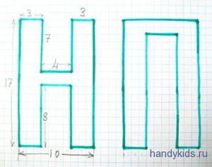Элементы строения букв