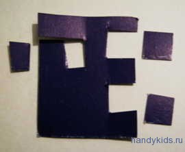 Вырезание квадратиков