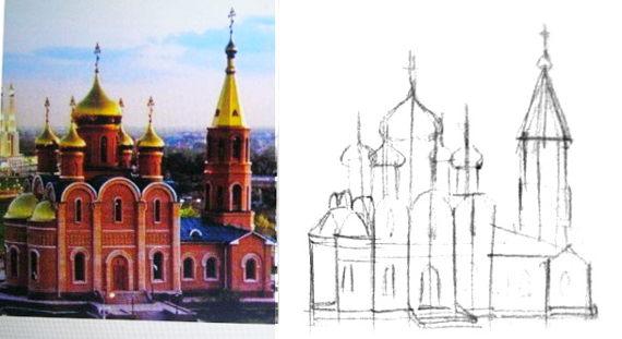 Как нарисовать церковь